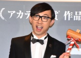 映画『ミナリ』の大ヒット&アカデミー賞受賞祈願イベントに参加したこがけん(C)ORICON NewS inc.