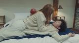 床ドン=韓国ドラマ『Oh!ご主人様〜恋ができない僕とカノジョの同居生活〜』Amazonプライム・ビデオで6月23日より独占配信(C)2021MBC