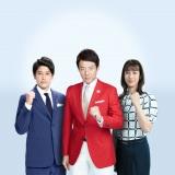 テレビ朝日系列『東京 オリンピック』キャスターに決定した(左から)内田篤人、松岡修造、寺川綾 (C)テレビ朝日