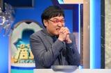 """山里亮太、賞金""""606万円""""を獲得"""