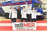 TBSドラマ日曜劇場『TOKYO MER〜走る緊急救命室〜』制作発表会見に出席した(前列左から)中条あやみ、鈴木亮平、賀来賢人、(後列左から)仲里依紗、石田ゆり子、菜々緒 (C)TBS