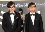 『2021上半期ブレイクタレントランキング』1位に輝いたおいでやすこが(左から)こがけん、おいでやす小田 (C)ORICON NewS inc.