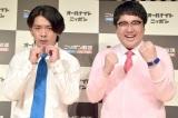 『2021上半期ブレイクタレントランキング』2位に輝いたマヂカルラブリー(左から)野田クリスタル、村上(C)ORICON NewS inc.