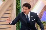 テレビ朝日の新感覚スポーツバラエティー『修造&一茂のイミシン』より (C)テレビ朝日