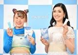 『ミカフレッシュ/ミカホワイト』新商品発売記念イベントに登壇した(左から)フワちゃん、アンミカ (C)ORICON NewS inc.