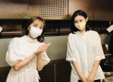 百田、本仮屋ユイカとラジオドラマ