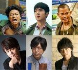 映画『唐人街探偵 東京MISSION』(7月9日公開)吹替版キャストに(左から)前田剛、神谷浩史、浪川大輔が決定