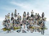 7月3日放送の日本テレビ系音楽特番『THE MUSIC DAY』でスペシャルメドレーを披露する乃木坂46