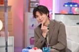 3日放送『あざとくて何が悪いの?』に出演する磯村勇斗 (C)テレビ朝日