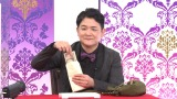 3日放送のバラエティー『ノブナカなんなん?』(C)テレビ朝日