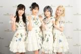 AKB48=音楽特番『THE MUSIC DAY』出演(C)日本テレビ