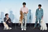 林遣都(左)のリクエストでハイジャンプを披露する中川大志(中央)の相棒犬きぃ
