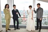 映画『唐人街探偵 東京MISSION』のイベントに登壇した(左から)浅野忠信、妻夫木聡、鈴木保奈美、三浦友和