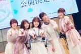 『五等分の花嫁∬』イベント円盤化