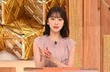 5日放送『痛快TV スカッとジャパン』に出演する堀未央奈 (C)フジテレビ