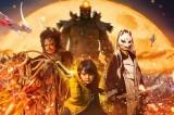 (前列左から)狸の総師・隠神刑部(大沢たかお)、渡辺ケイ(寺田心)、狐面の女(杉咲花)、背後にいるのは大魔神(C)2021『妖怪大戦争』ガーディアンズ