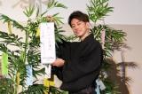 『るろうに剣心 最終章 The Beginning』京都舞台あいさつイベントに登壇した佐藤健
