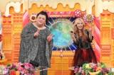 『マツコの知らない世界』に出演した(左から)マツコ・デラックス、寺田恵子 (C)TBS