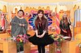 『マツコの知らない世界』に出演した(左から)マツコ・デラックス、SAKI、寺田恵子 (C)TBS