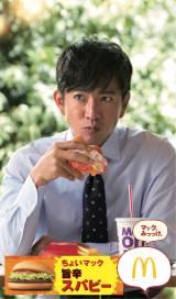 マクドナルド『マック、みっっけ。』シリーズ最新TVCMに出演する木村拓哉