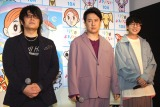 アニメ映画『リクはよわくない』取材会に出席した(左から)森川智之、杉田智和、花江夏樹 (C)ORICON NewS inc.