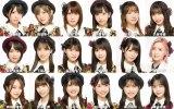 AKB48の10年9ヶ月ぶり単独シングル 選抜メンバー18人発表(C)AKB48