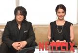 『バイオハザード:インフィニット ダークネス』(左から)森川智之、甲斐田裕子 (C)ORICON NewS inc.