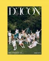 SEVENTEEN『My Choice is…』表紙(C)Dispatch