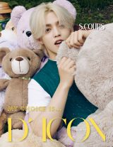 SEVENTEEN『My Choice is…』エスクプスver(C)Dispatch