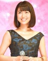 新妻聖子、18年前の写真公開