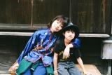 新金曜ドラマ『#家族募集します』で岸井ゆきの(左)と親子役を演じる三浦綺羅(C)TBS