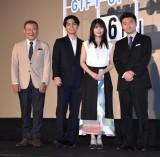 (左から)國村隼、柳楽優弥、有村架純、黒崎博監督 (C)ORICON NewS inc.