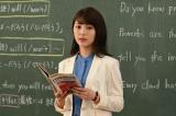 『24時間テレビ44』ドラマスペシャル『生徒が人生をやり直せる学校』に出演する浜辺美波 (C)日本テレビ