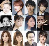 舞台『千と千尋』主要キャスト発表