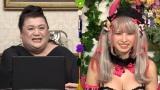 3日放送『マツコ会議』に人気コスプレイヤーのえなこが登場 (C)日本テレビ