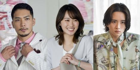 『来世ではちゃんとします2』に出演する(左から)SWAY、工藤遥、板垣李光人(C)「来世ではちゃんとします2」製作委員会