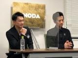都内某所からリモートで第74回カンヌ国際映画祭公式記者会見に参加した(左から)遠藤雄弥、津田寛治=国際共同製作映画『ONODA(原題)』「ある視点」部門オープニング作品