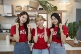 AYAKA、RIKU、MAYUKAの「ARIMAチーム」