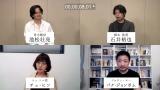映画『アジアの天使』トーク公開