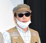 映画『ロボット修理人のAi(愛)』初日舞台あいさつに登壇した田中じゅうこう監督 (C)ORICON NewS inc.