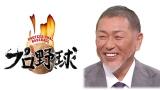 清原和博、12年ぶりテレビ解説