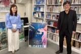 日本テレビ『ZIP!』×『竜とそばかすの姫』SP企画を放送。7月15日は水ト麻美アナ×細田守監督のSP対談 (C)NTV