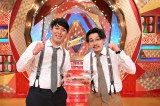 オズワルド『ABCお笑いグランプリ』優勝(C)ABCテレビ