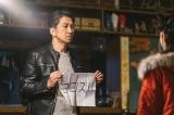 『シェフは名探偵』第6話の場面カット (C)「シェフは名探偵」製作委員会」