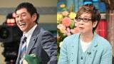「踊る!さんま御殿!!」スペシャル番組の場面カット(左から)明石家さんま、山寺宏一 (C)日本テレビ