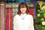 「踊る!さんま御殿!!」スペシャル番組の場面カット (C)日本テレビ