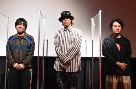 有料バーチャルライブ『SHIN SEKAI 〜nowhere〜』先行プレイ体験会に出席したRADWIMPS(左から)桑原彰、野田洋次郎、武田祐介 (C)ORICON NewS inc.