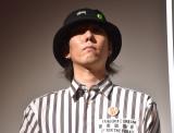 有料バーチャルライブ『SHIN SEKAI 〜nowhere〜』先行プレイ体験会に出席したRADWIMPS・野田洋次郎 (C)ORICON NewS inc.