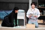 ナゾトキシアター『アシタを忘れないで』ゲネプロの模様 撮影:田中亜紀