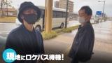 佐藤健、千鳥ノブとYouTubeで2人旅